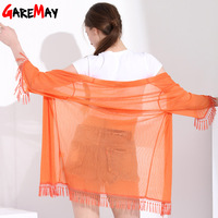 Ladies Summer Cardigans Female Long Causal Loose Womens Cardigan Fringed Open Stitch Sweater Beach Shirts Sunscreen