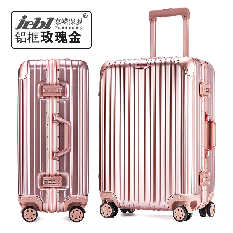28 inches Aluminum frame pull rod box universal wheel suitcases; male and female luggage suitcase boarding lockbox