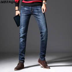 LEDINGSEN 2018 Новый Для мужчин бренд Узкие синие джинсы Для мужчин хлопок Slim fit Повседневное стрейч джинсы Для мужчин s брюки мужской плюс размер 38