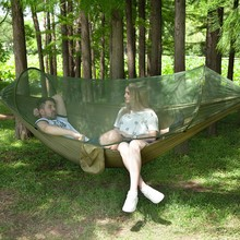 Outdoor Mosquito Net Parachute Hammock Portable Camping Hanging Sleeping Bed High Strength Sleeping Swing 290x140cm