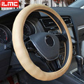 FACTORY DEAL Car Steering Wheel Cover Faux Leather With Breathable Hole 4Colors 38CM Fit 95% Car Styling Four Seasons General