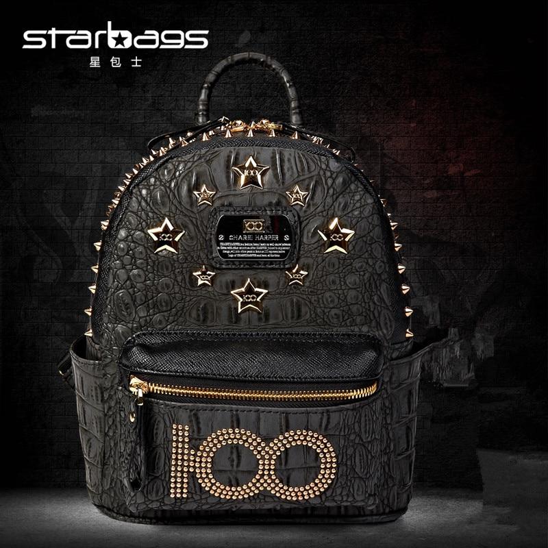 Starbags Korean women backpacks rivet retro tide Pu fashionable backpacks рюкзаки zipit рюкзак shell backpacks