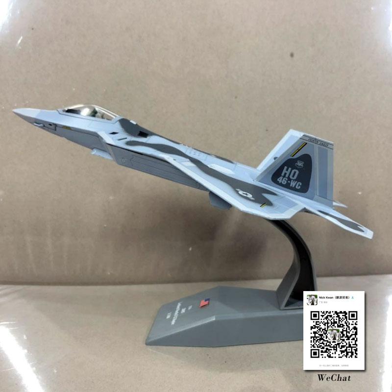 USAF F-22 Raptor (9)