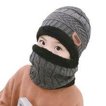Детская вязаная шапочка; зимняя теплая шапка для маленьких детей; Skullies Beanies; круглый шарф; плотная флисовая подкладка для От 2 до 12 лет мальчиков и девочек