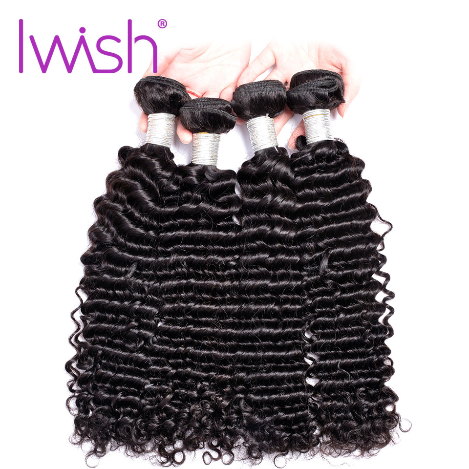 IWISH HAIR Malaysian Curly Bundles Human Hair Weave Bundles Natural Color 10-28inch Remy Hair Extension Can Buy 3 or 4 Bundles