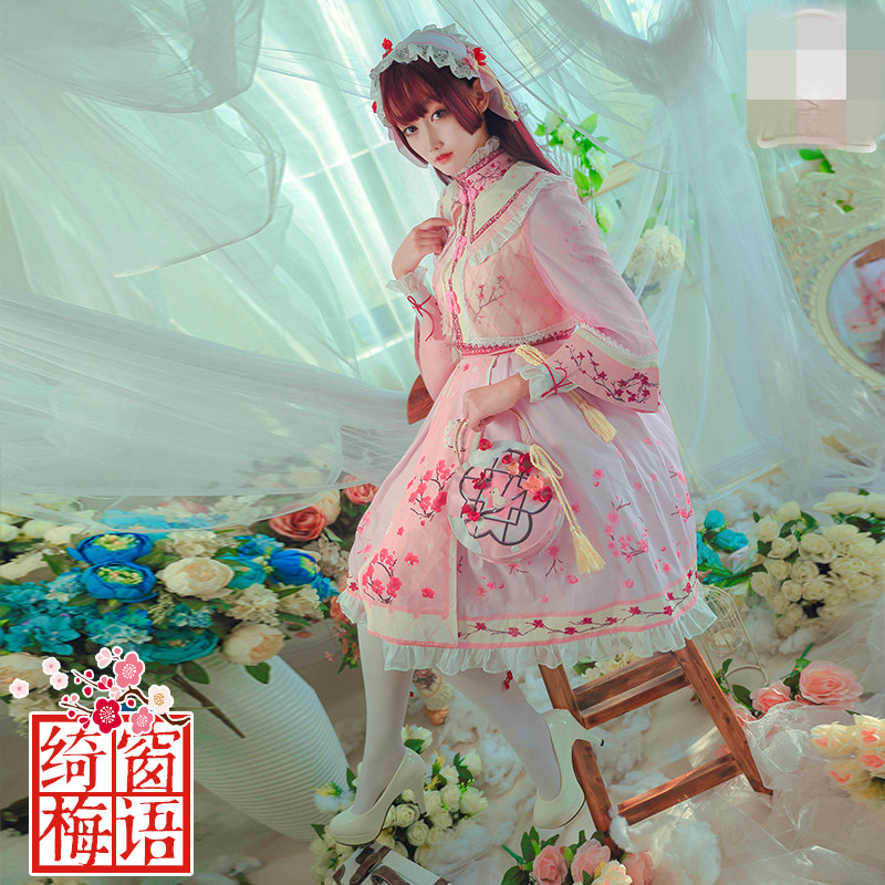 Le jeu Miracle Nikki chinois ancien Costume Super magnifique robe rose bleu Costume Cosplay livraison gratuite