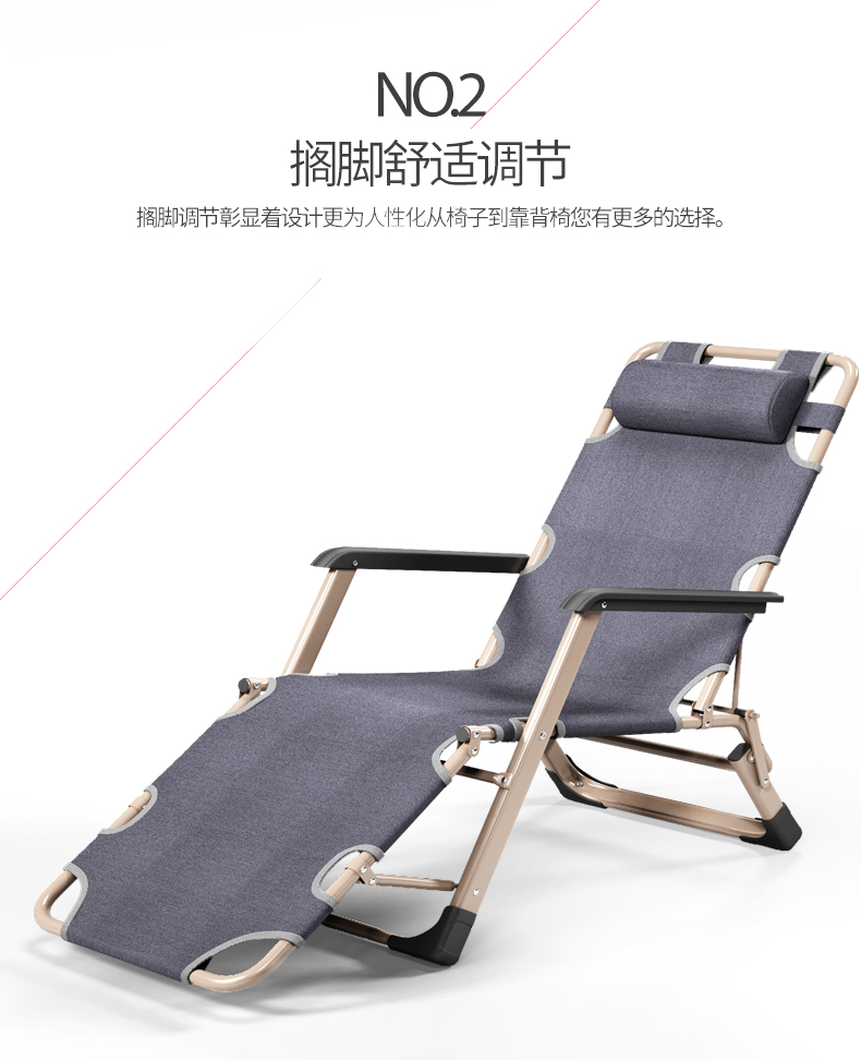 Superb Us 189 9 178 66 25Cm High Quality Multipurpose Chaise Lounge Comfortable Folding Deck Chair Tent Bed Camp Bed In Chaise Lounge From Furniture On Gmtry Best Dining Table And Chair Ideas Images Gmtryco