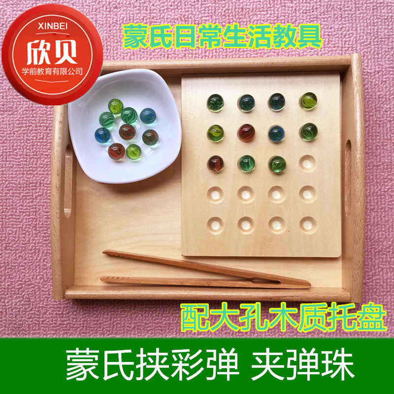 Candice guo wooden montessori toy baby educational intelligence game hand train wood clip carry colorful glass beads ball board wooden toys tree marble ball run track game for baby montessori blocks intelligence educational model building wood toy