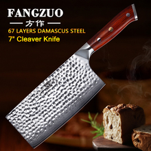 FANGZUO 7 inch Big Chopping Cleaver Knife Damascus Steel Kitchen Knives Rosewood Handle Chinese Style Slicing Meat