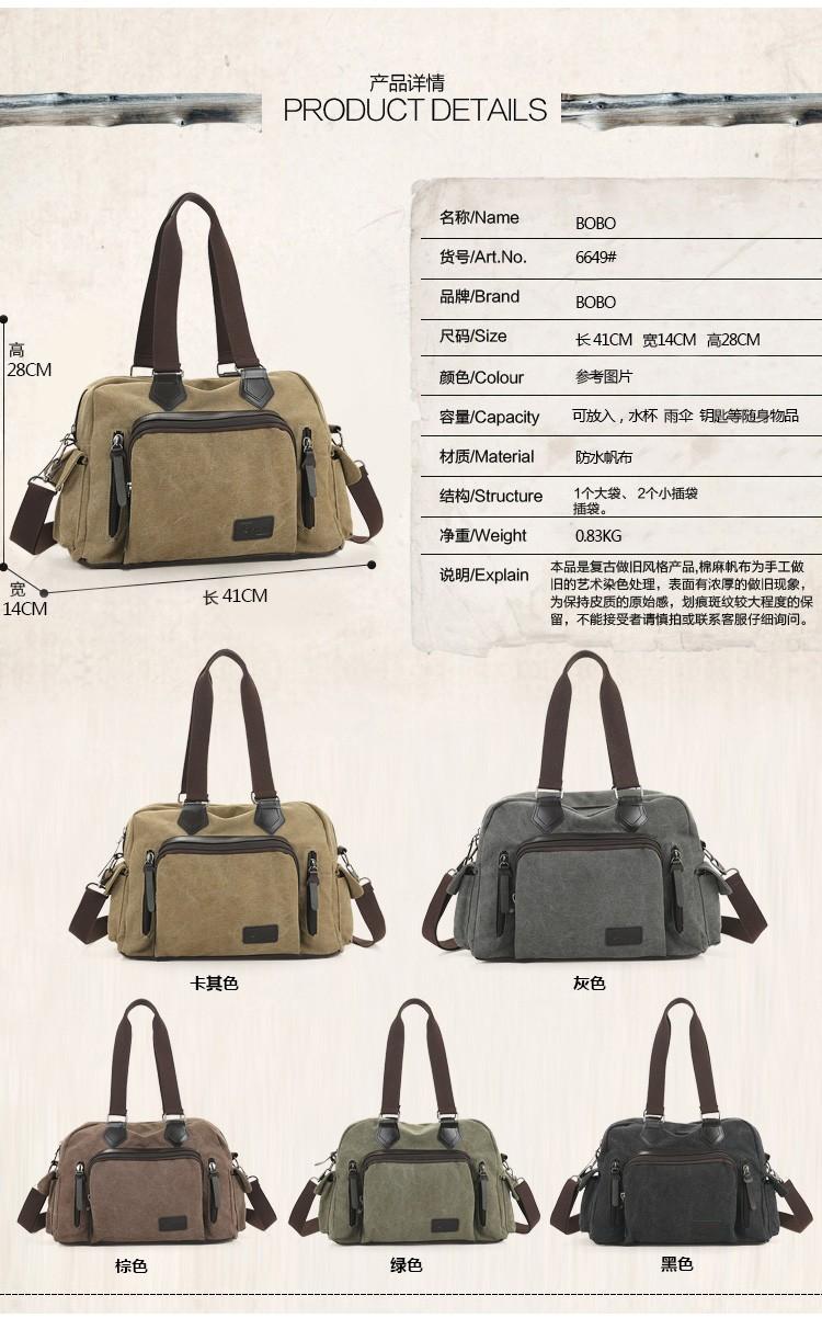 2016 men\'s travel bag canvas men messenger bag brand men\'s bag vintage style briefcase,Travel Shoulder bag (3)