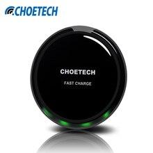 Choetech 10 Вт QI быстро Беспроводной Зарядное устройство для iphone 8 iPhone X Samsung Galaxy S8 плюс S7 Edge S6 note5 беспроводной зарядного устройства стенд