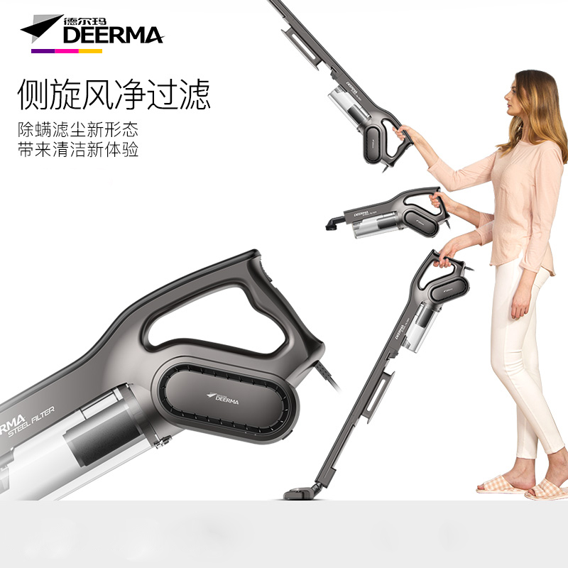Vacuum Cleaner Home Handheld Putt Carpet In Addition To Mites Mini Small Strong High Power Two-way Handle vacuum cleaner putter mini handheld no supplies high power carpet in addition to mites stainless steel filter