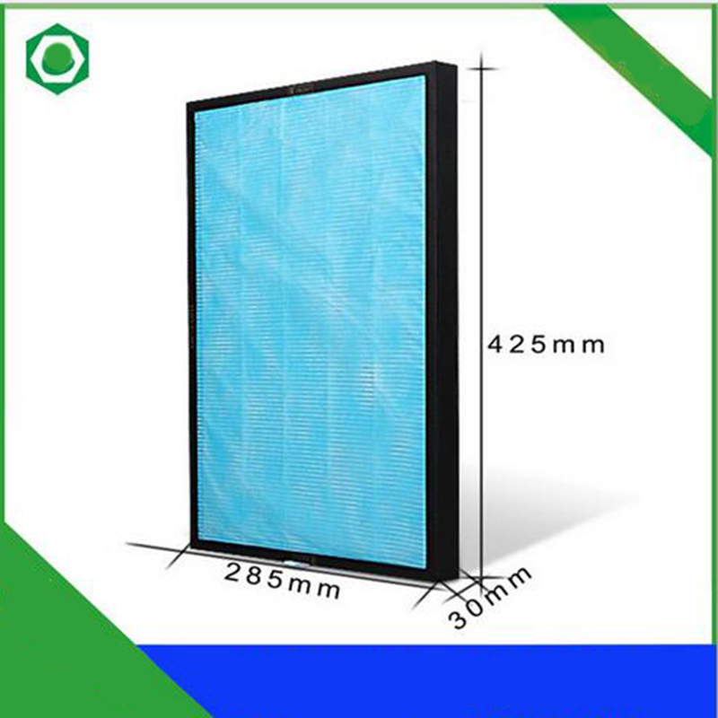 42.5*28.5*3cm Air Purifier Parts ABC-FAH94 HEPA Filter for SanYo ABC-VW24 Air Purifier epman universal 3 aluminium air filter turbo intake intercooler piping cold pipe ep af1022 af