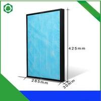 42.5*28.5*3cm Air Purifier Parts ABC FAH94 HEPA Filter for SanYo ABC VW24 Air Purifier