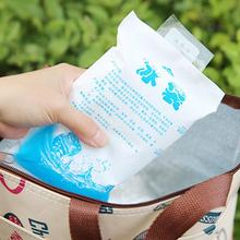 1PCS Reusable Plastic Cooler Bag For Food Storage Ice Gel Packs Cubes Physical Cold Therapy Cooling Pack 4 Size YH-460032