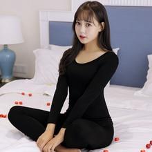 934585910c 2018 Autumn Winter Thin Modal Thermal Underwear Sets for Women Long Sleeve  Warm Long Johns Pajama
