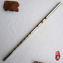 6 Hole F Tone Stainless Steel Silver Flute 46cm hy90