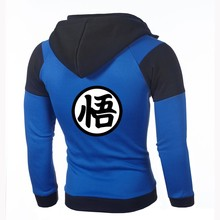 Dragon Ball Sports Athletic Jacket