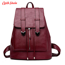 Ткань Shake Марка Высокое качество Искусственная кожа женщины рюкзак старинные рюкзак для девочек-подростков повседневные сумки женские сумки на ремне