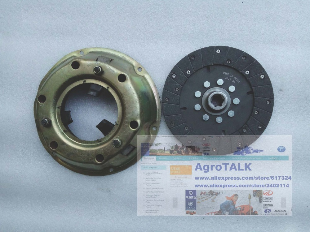 Fengshou MFS250 tractor parts, the 9 inch single stage clutch, part number: