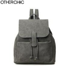 Otherchic модные женские туфли рюкзак элегантный дизайн Школьные ранцы для девочек рюкзак на шнурке ранец SAC DOS Femme L-7N07-73