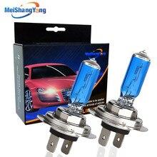 цены 2PCS H7 100W Halogen Bulb Super White Auto Daytime Runnning Lights DRL Car Fog Light Bulb Lamp 24V 5000K