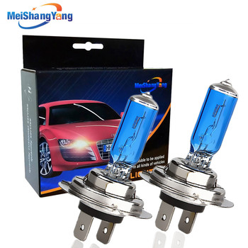 yccpauto car front fog lights drl daytime running light h7 led bulbs high power cob 2000lm white yellow amber auto h 7 lamp 2pcs 2PCS H7 100W Halogen Bulb Super White Auto Daytime Runnning Lights DRL Car Fog Light Bulb Lamp 24V 5000K