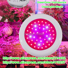 Free shipping UFO 150W(50*3W) Led Horticulture Lighting for plant grow lighting,high quality,3years warranty,dropshipping