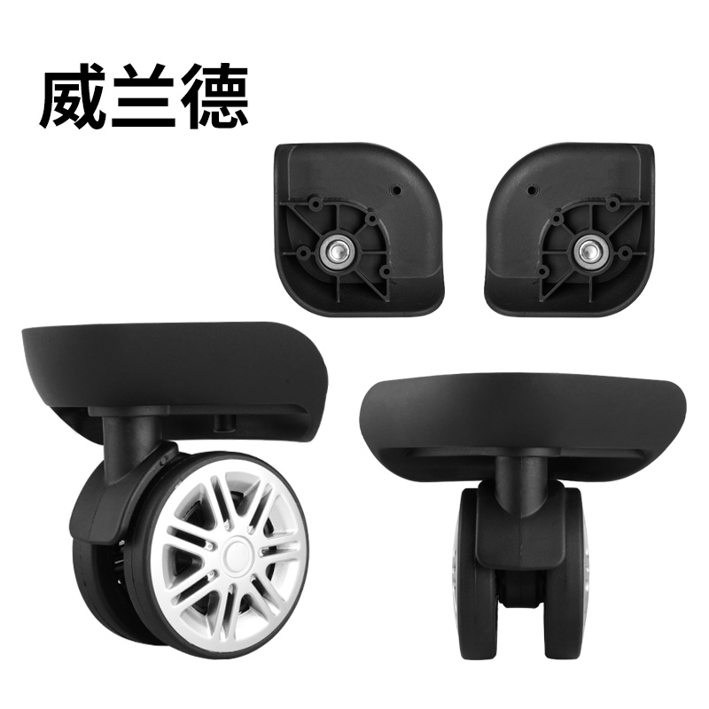 Suitcase wheels for luggage colored travel rolling bag luggage universal wheel rolling suitcase accessories colored mute wheels