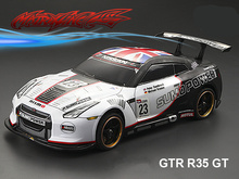 1set GTR35 GT 1/10 1:10 drift RC PC body shell 195 width Transparent clean no painted hsp hpi trax Tamiya