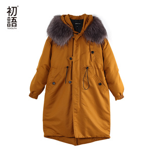 Image 4 - Toyouth Womens Down Jacket Winter Female Jacket Thicking Fur Hooded Oversize Parka Coat Long 90% Outwear White Duck Down Jacket