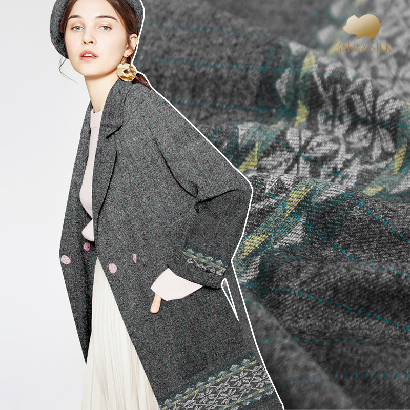 150 cm laine peignée jacquard tissu teint en fil mode manteau laine viscose tissu marque mode laine tissu matériel en gros tissu