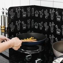 Масло крышка от разбрызгивания Пан алюминий анти Крышка для микроволновки плита кухня прочный масло всплеск средства защиты жарки ожога доказательство