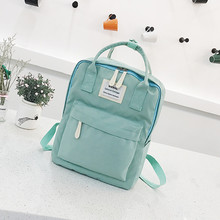 TRANSER Fashion Backpack Women Leisure Back Pack Korean Ladies Knapsack Casual Travel Bags School Girls Classic Bagpack s27 30