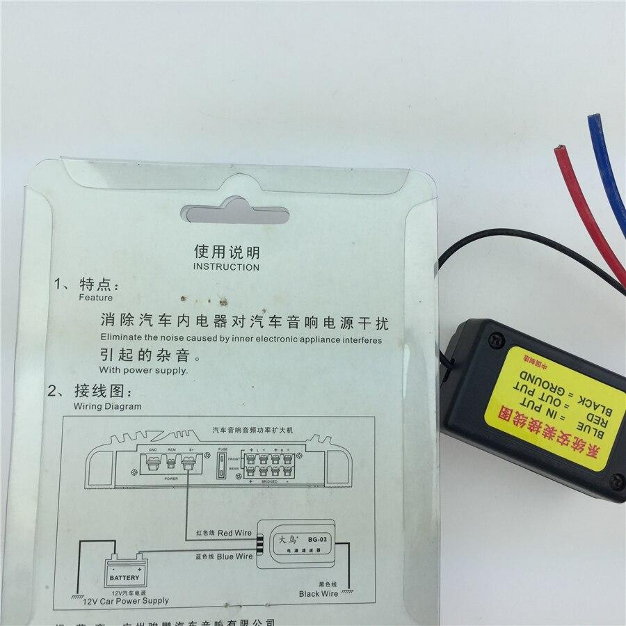 interferencia de motor audio para eliminar ruido no carro 05