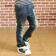 High Quality Fashion Jeans For Boys Slim Fit Korean Style