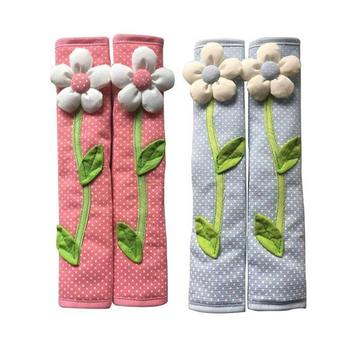 1pc Flower Polka Dot Door Refrigerator Handle Cover Accessories Kitchen