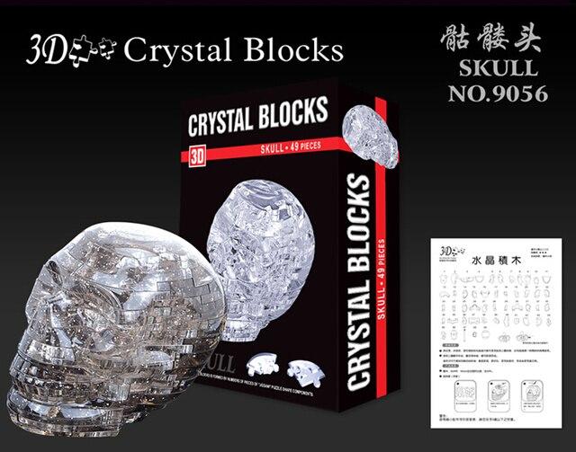 Кэндис го! Новое поступление горячая распродажа пластиковые игрушки 3D кристалл череп модель смешная игра творческий подарок 1 шт.