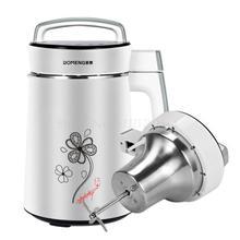 Машина для производства соевого молока с небольшим мини 1 2-3-4 бесплатный фильтр автоматический Многофункциональный Интеллектуальный