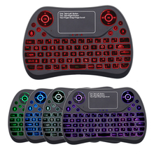 7colors Backlit 2.4G Mini Wireless Keyboard with Touchpad Mo