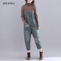 New Fashion Women Strap Jeans 2019 Spring Overalls Pants Casual Denim Trousers Looses Plus Size Jeans Female M L XL 2XL