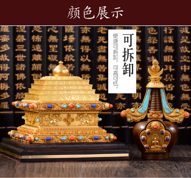 Wholesale Buddhist articles  HOME efficacious Tantric talisman Tibetan Buddhism Gilt dagoba stupa tower Bodhi pagoda statue