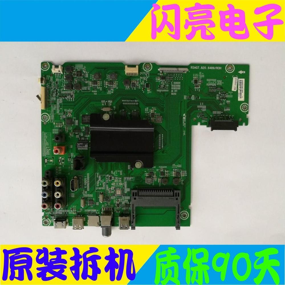 Motherboard Rsag7.820.6489/roh Screen B51 bom1 Main Board Power Board Circuit Logic Board Constant Current Board Led 50k5500us
