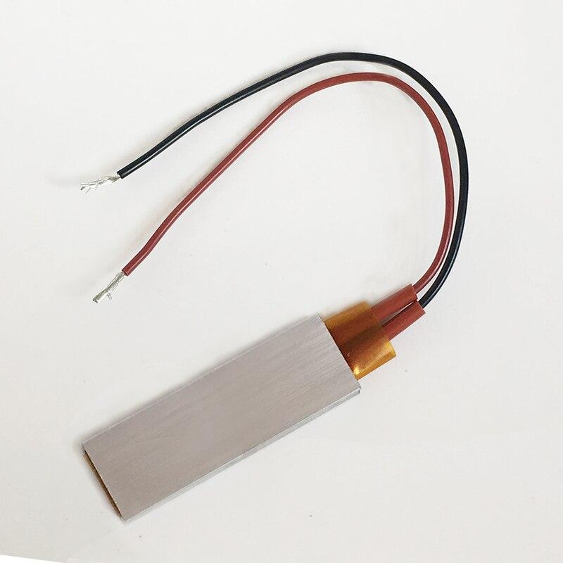Бесплатная доставка 2 шт. 80 Вт AC DC 24 В 220C керамика термостатический нагревательный элемент ПТК 60*21 мм