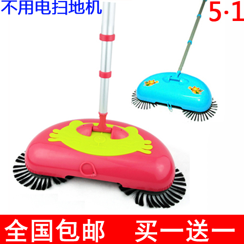 Wireless automatic intelligent household hadnd electric manual robot vacuum cleaner besmirchers dustpan
