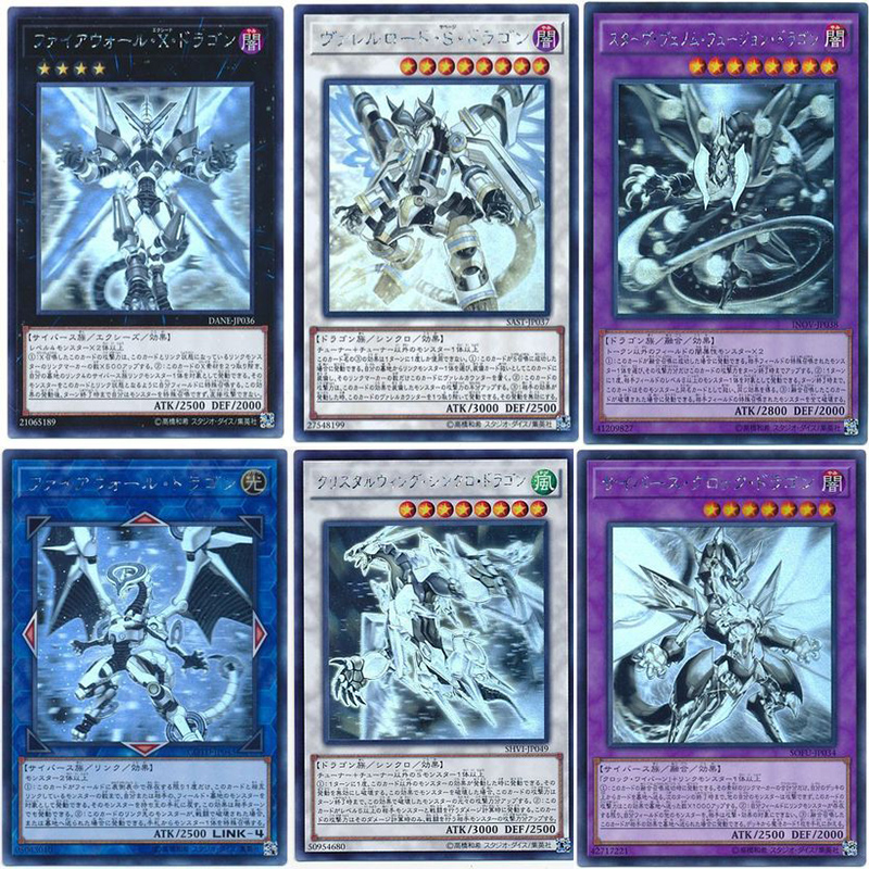 Yu Gi Oh Game HR Fireproof Beyond Dragon Gunshot Gun Raptors 901-1008 Yugioh Game Card Collection