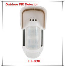 FC 89 Wireless Outdoor Dual infrared dual Microwave PIR Sensor Outdoor Perimeter Alarm Pet immunity PIR