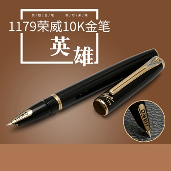 Hero fountain pens authentic 1179 10K Gold pen metal ultrafine pen 0.38mm students Office business gift box