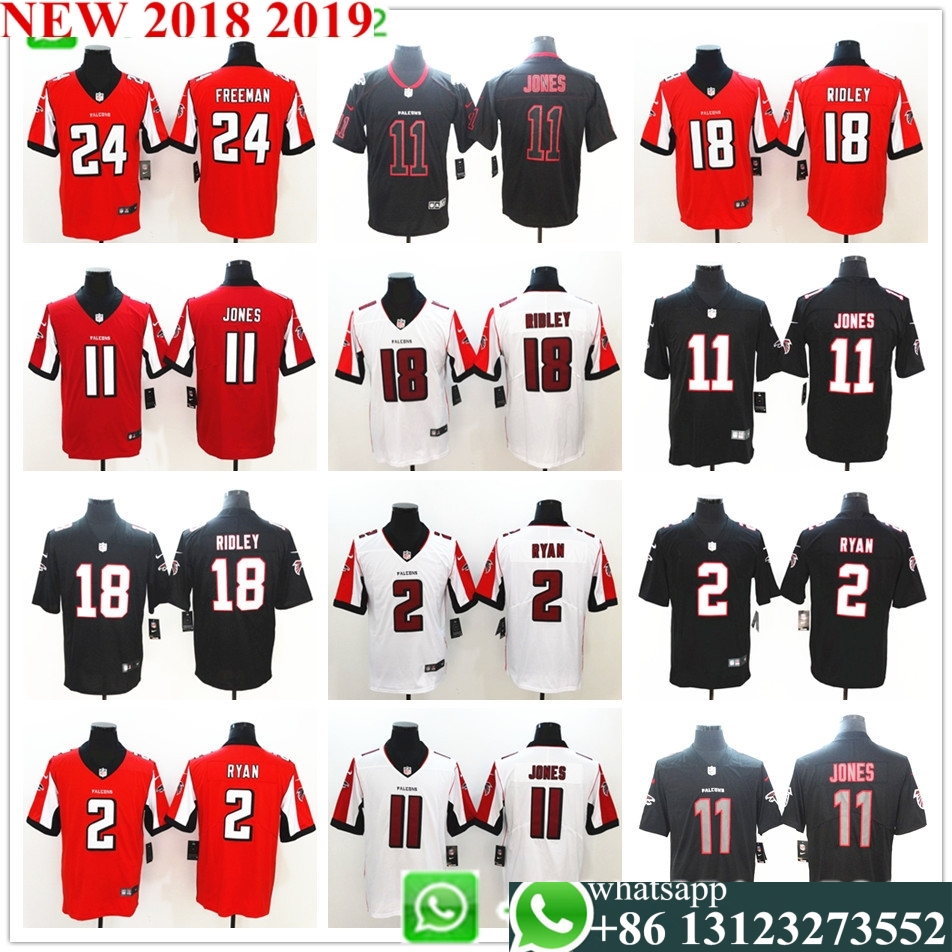 wholesale dealer 17203 f3f79 Buy falcon basketball and get free shipping on AliExpress.com