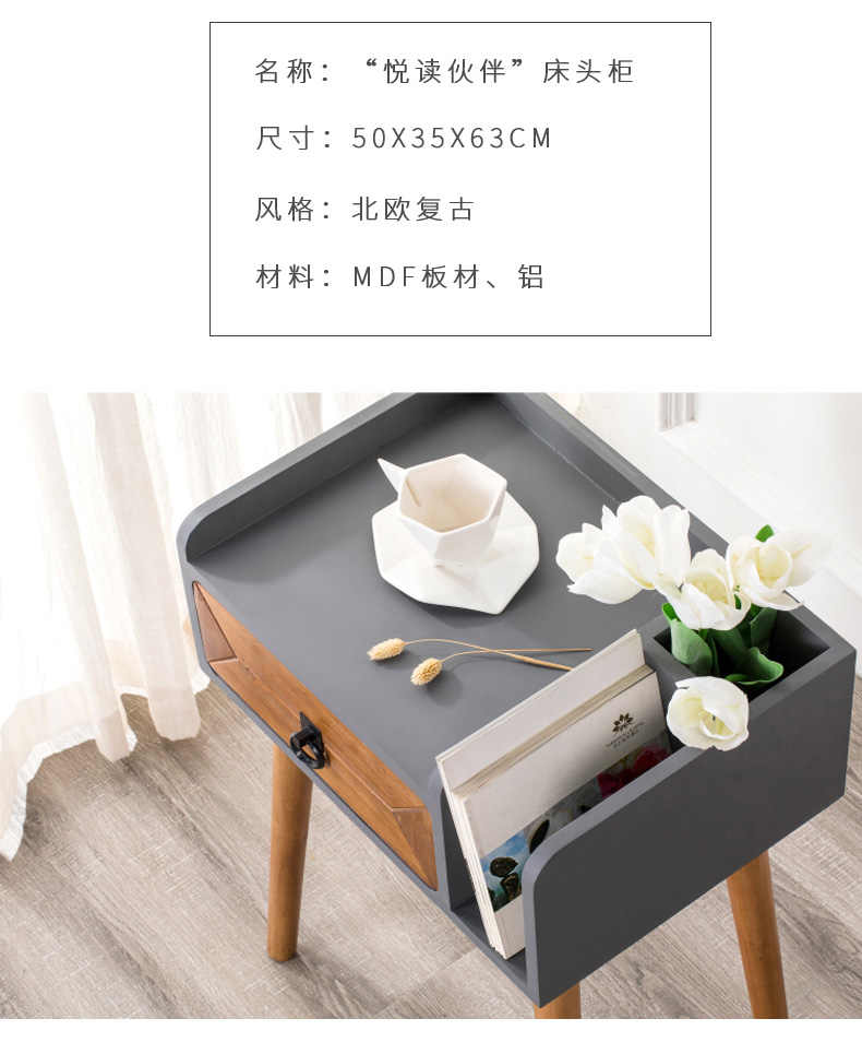 13kg Steady Pine Wood Drawer Cabinet Handle Storage Cabinet Stable Bedside Table MDFSheet Aluminum Nightstand Easy Install
